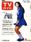 1970TV.jpg