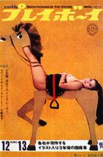 pb1966-1213.jpg