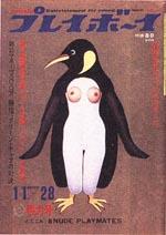 pb1967-1128.jpg