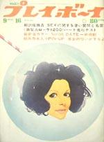 pb1969-0916.jpg