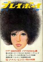 pb1970-04.jpg