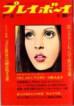 pb1970-06.jpg