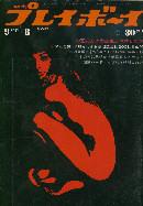 pb1970-0908.jpg