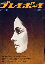 pb1970-27.jpg