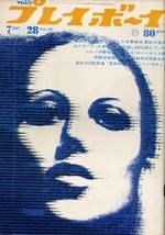 pb1970-29.jpg