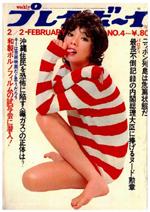 pb1971-04.jpg