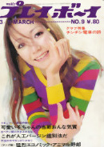 pb1971-09.jpg