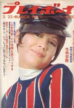 pb1971-11.jpg