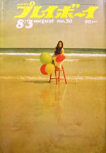 pb1971-30.jpg