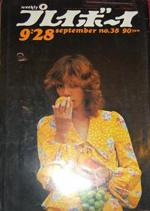 pb1971-38.jpg