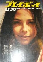 pb1971-47.jpg