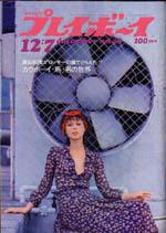 pb1971-48.jpg