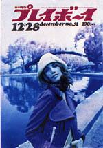 pb1971-51.jpg