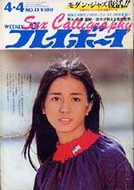 pb1972-13.jpg