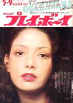 pb1972-18.jpg