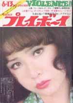pb1972-23.jpg