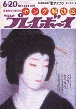 pb1972-24.jpg