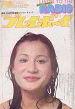 pb1972-28.jpg