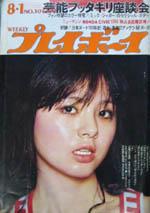 pb1972-30.jpg