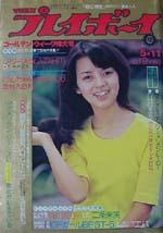 pb1975-19.jpg