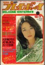 pb1976-49.jpg