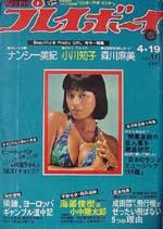 pb1977-16.jpg