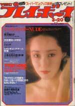pb1979-12.jpg