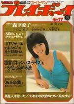 pb1979-16.jpg