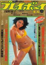 pb1979-23.jpg