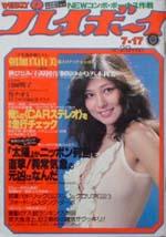 pb1979-29.jpg