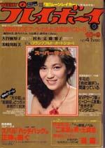 pb1979-41.jpg