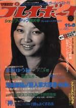 pb1979-45.jpg