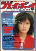 pb1980-06.jpg