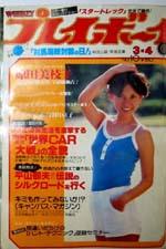pb1980-10.jpg