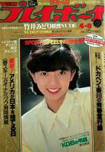pb1980-15.jpg