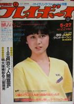 pb1980-22.jpg