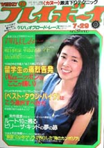 pb1980-31.jpg