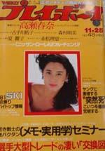pb1980-48.jpg