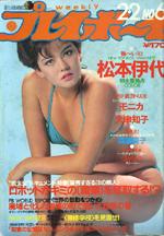 pb1982-06.jpg