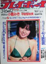 pb1982-12.jpg