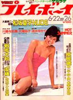 pb1982-26.jpg