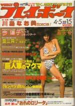 pb1983-15.jpg