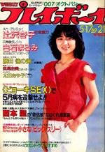 pb1983-21.jpg