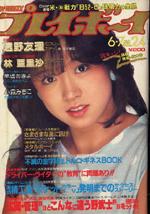 pb1983-24.jpg