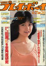 pb1983-26.jpg
