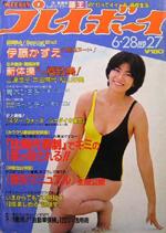 pb1983-27.jpg