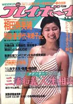 pb1985-11.jpg