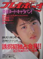 pb1987-19.jpg