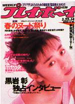 pb1988-14.jpg