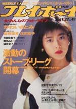 pb1988-49.jpg